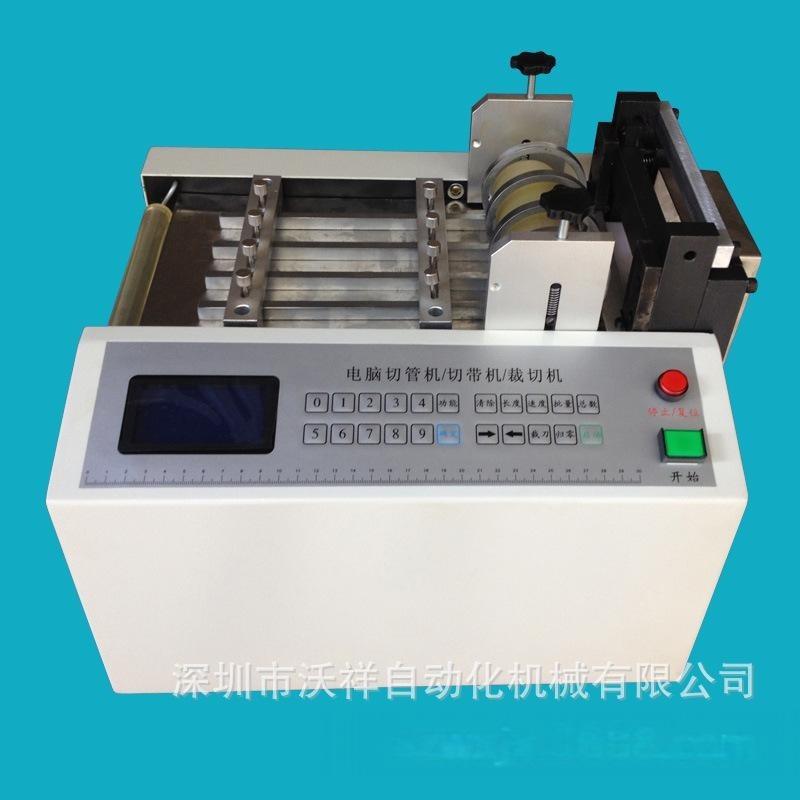 供應廣州鐵氟龍管切斷機 鐵氟龍管電腦切斷機 鐵氟龍管切斷機廠家