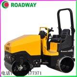 ROADWAY壓路機RWYL52C小型駕駛式手扶式壓路機廠家供應液壓光輪振動壓路機ROADWAY直銷濟寧市