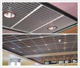 規格任意定做鋁單板衝孔鋁單板 穿孔鋁單板 批量訂購