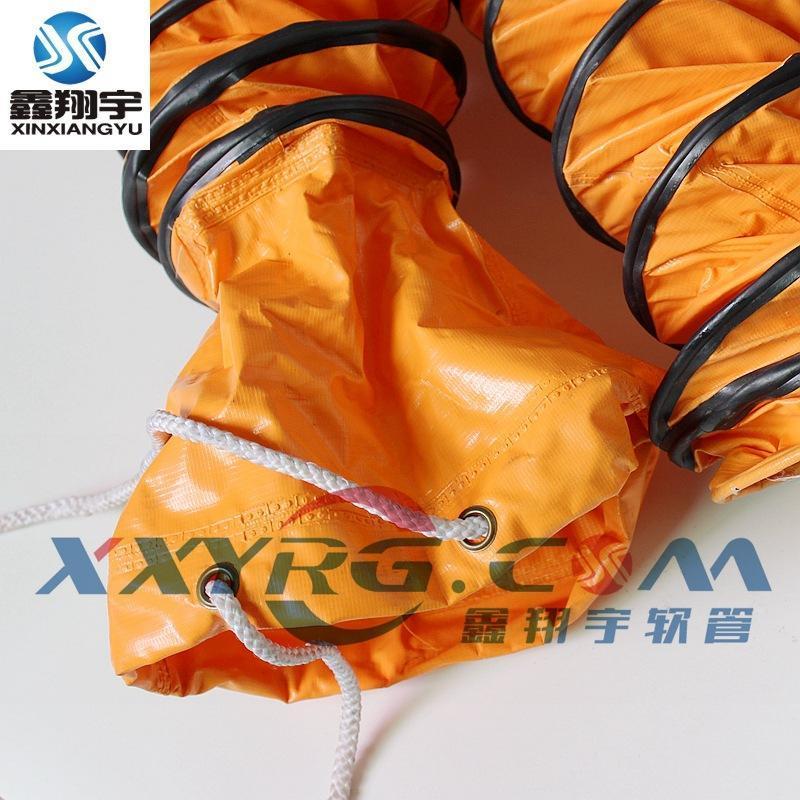 PVC夾網布伸縮風管/耐高溫通風軟管/排風管/隧道礦井排風管生產