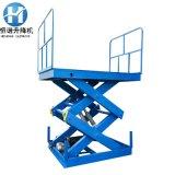 定做铝合金固定式升降机 剪叉式简易升降货梯 液压升降平台