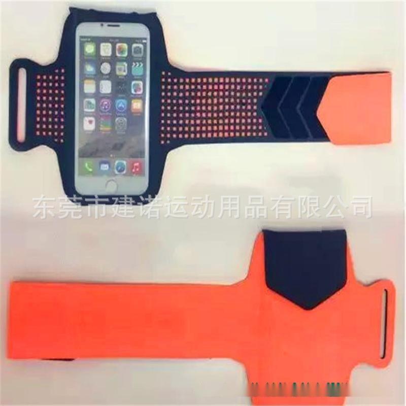 運動運動臂包 跑步armband