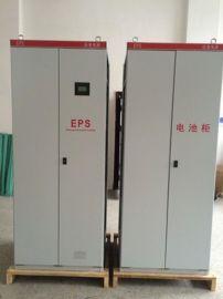 EPS-200KW消防應急電源 三相動力混合型 CCC消防認證 可廠家定制