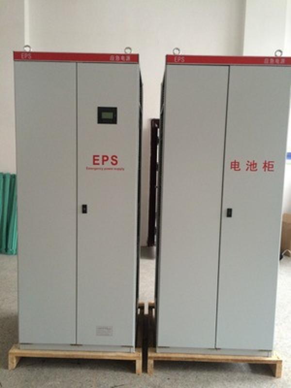 EPS-200KW消防應急電源 三相動力混合型 CCC消防認證 可廠家定製