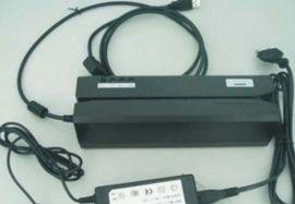 高抗磁卡讀寫器(MSR-606)