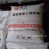 供应 高密度聚乙烯/低压聚乙烯/HDPE/大庆石化/DMDA8007