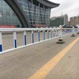 廠家現貨鋅鋼道路防撞護欄 市政交通防護欄杆 防鏽公路柵欄定製