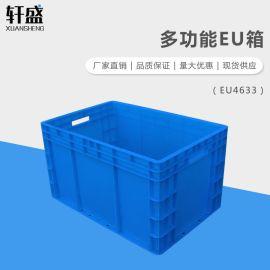 轩盛,EU4633物流箱,塑料养鱼养龟箱,欧标箱