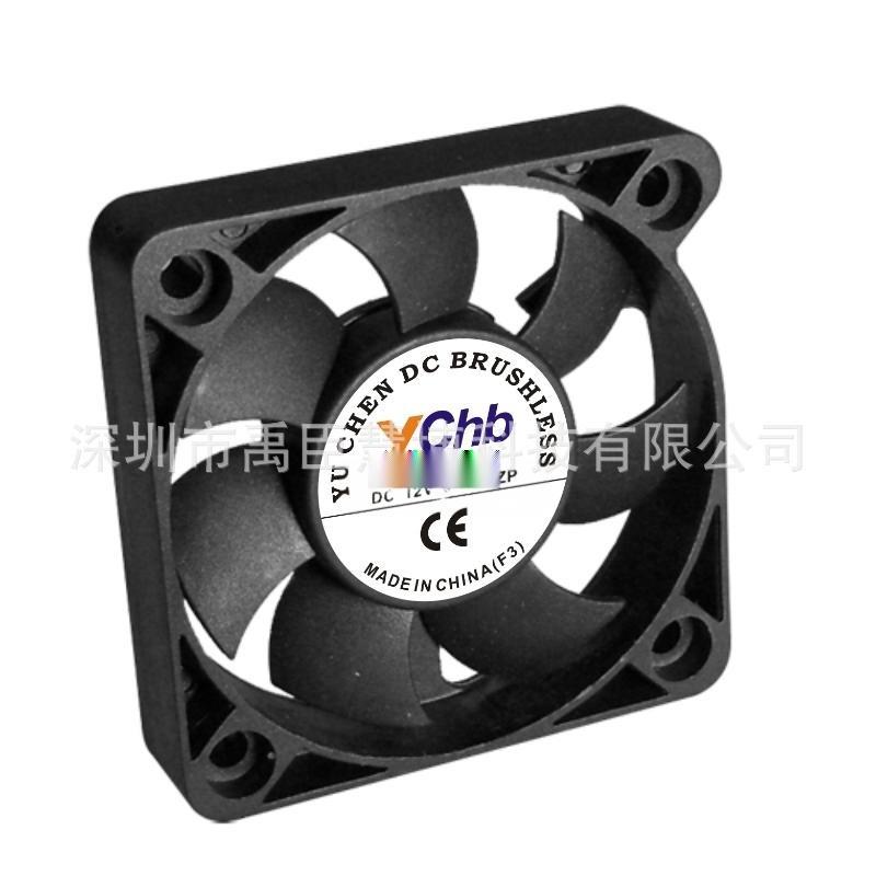 逆變器風扇,電源風扇5015
