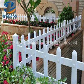 供应别墅公园草坪栅栏pvc护栏定制小区花园绿化带pvc塑钢草坪护栏