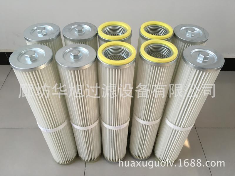 厂家供应钻机集尘器滤筒