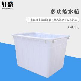 轩盛,400L水箱,塑料水箱,储泡瓷砖水箱,水产箱