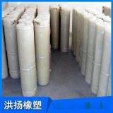 耐高溫白色矽膠板 環保矽膠墊板
