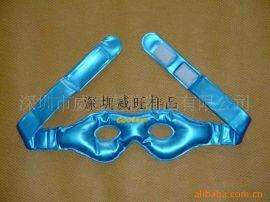 供应批发PVC冰眼罩,护眼罩,礼品眼罩