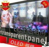 OLED55寸透明屏拼接屏22寸32寸液晶透明屏展示柜LCD透明屏