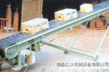 無動力滾筒輸送機|優質膠帶爬坡輸送機| 爬坡輸送機