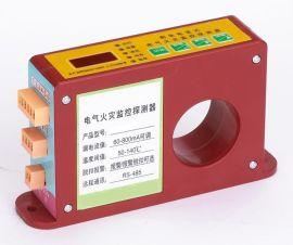 组合式漏电火灾探测器HRT3000