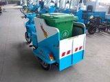 三轮保洁车 (XY-BJ240)