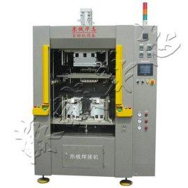 中型热板焊接机,热板焊接机,塑料焊接机
