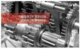 机械泵润滑油