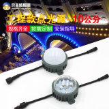 LED點光源DXM512車鋁像素燈七彩跑馬燈