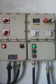 隆业 非标防爆配电箱  防爆动力箱