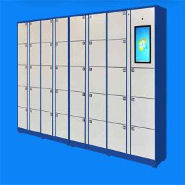 智能卷宗柜哪家好智能物证柜厂家可提供软件程序升级
