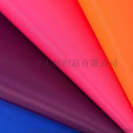 厂家直销 涤纶230D双面斜纹牛津布 帐篷手袋布料 内衬箱包里布