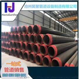 预制直埋保温钢管大口径聚氨酯保温钢管黑夹克保温钢管