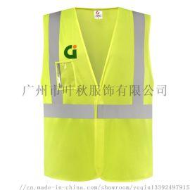 广州反光衣 反光服 交通道路安全反光背心定做