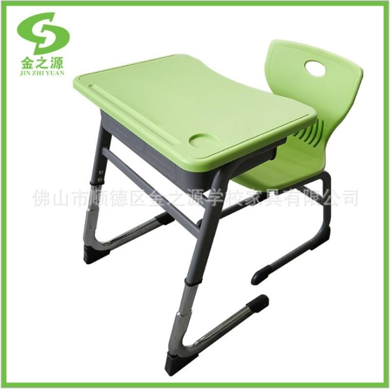厂家直销善学时尚调节学生课桌椅,环保塑料学习桌椅