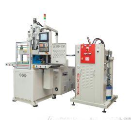 台富硅胶专用成型机生产厂家