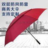 广告礼品伞定做厂家、山东临沂雨伞制作工厂