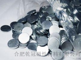 钕铁硼强力磁铁 圆形强力磁铁 单面磁铁 包装磁铁