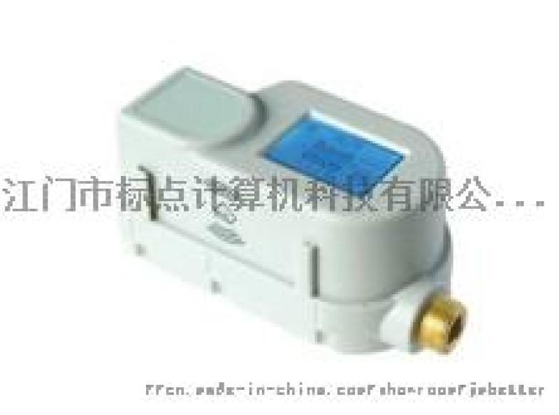 BJA9非接触式IC卡节水一体机