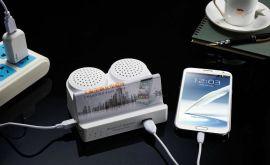 会唱歌 的移动电源 蓝牙音箱 多功能音箱