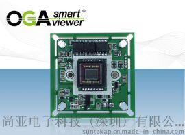 """SC-311 1/3""""CCD摄像机 CCD主板 网络高清芯片 监控摄像机模组"""
