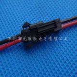 耐溫200度SM-2P驅動電源公母頭SM2.54間距電池線