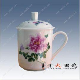 陶瓷茶杯 会议陶瓷茶杯定做