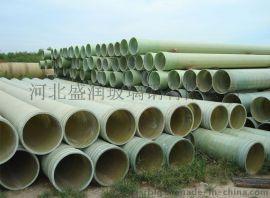 玻璃钢排污管道, 玻璃钢污水管道, 玻璃钢电缆管