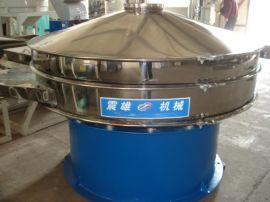 批量供应圆形筛网直径1000mm塑料粉末振动筛(专业生产)