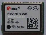 供应GPS模块NEO-7M