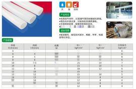 深圳磷酸输送管,PE耐磷酸软管,耐磷酸输送软管