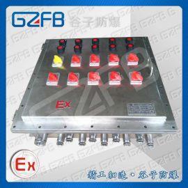不锈钢防爆配电箱 订做不锈钢防爆箱