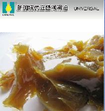 极压复合锂基脂 180度高温润滑脂 黄油 中国福建润滑脂生产厂家招商
