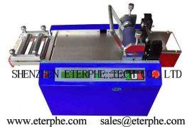 光伏焊带裁切机(C350-DL)