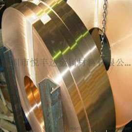 现货批发C5210磷青铜板/日本进口C5210磷铜带 直销C5210磷铜棒 高硬度铜合金 高导电 高弹性 铜合金
