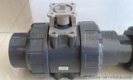上海电动气动塑料球阀不锈钢支架轴DN15-DN80环琪、三厘、台炜(耀炜)球阀