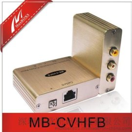 深圳欧凯讯模拟**音视频延长器MB-CVHFB