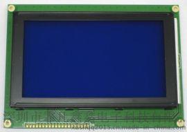 FLG240128A液晶模块
